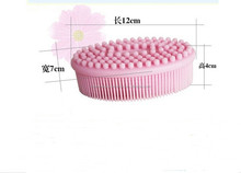 Silicone bath brush shampoo bath foam massage brush good for adult and baby