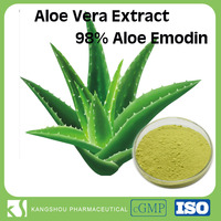High Purity Medical Grade Natural health product raw material aloe extract 98% aloe vera emodin