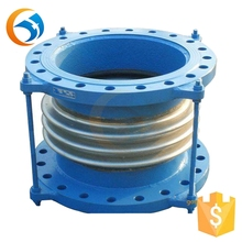 Metal telescopic expansion joint