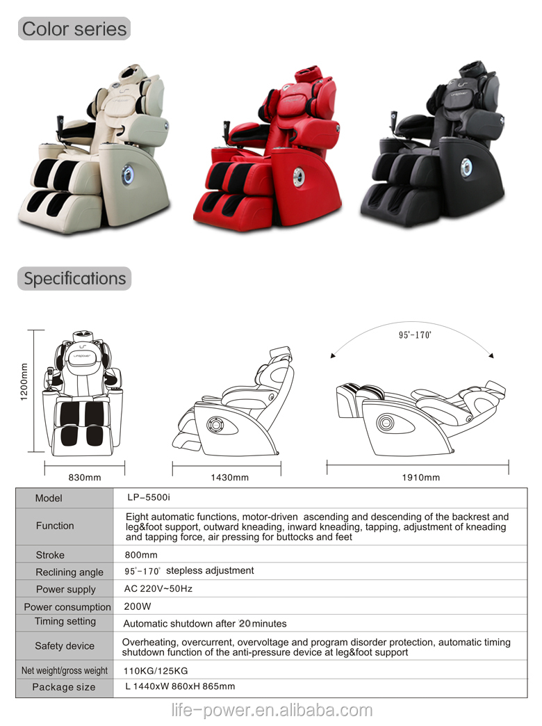 Cheap full body massage chair Life power LP-5500i