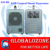 Globalozone newest design residential ozone air water purifier GO-WL