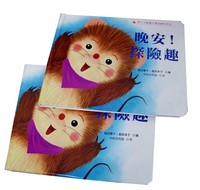 Shenzhen High quality free sample Great aftersale services children book printing