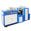 Excellent material single wall paper cup printing die cutting machine
