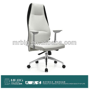 chair wheel,executive office chair,design chair MR3010A
