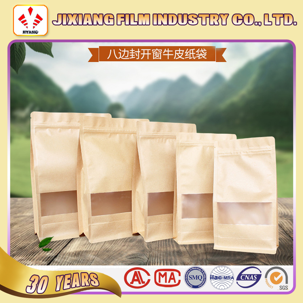 Flat bottom zipper brown Kraft paper bags with window for food packaging