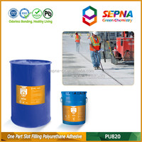 Anti Corrosion Curing & Sealing Compounds PU Settlement Joint Sealants