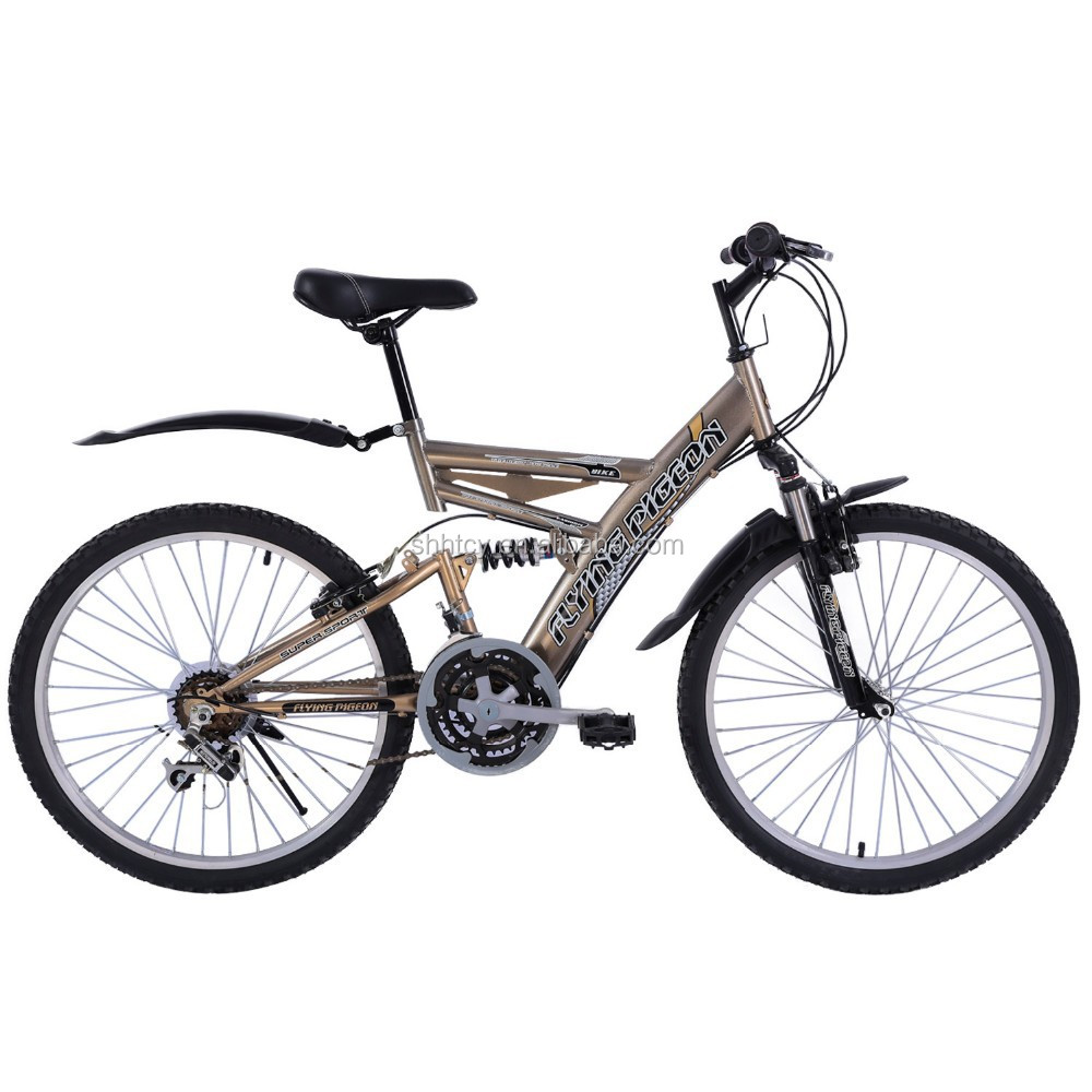2015 New Model Golden Suspension Mountain Bike 26""