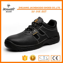 2016 new style genuine cow leather anti-slip industrial safety shoe