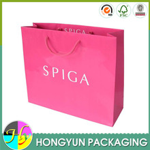 Handmade personalized design big flat paper bag for shopping/gift