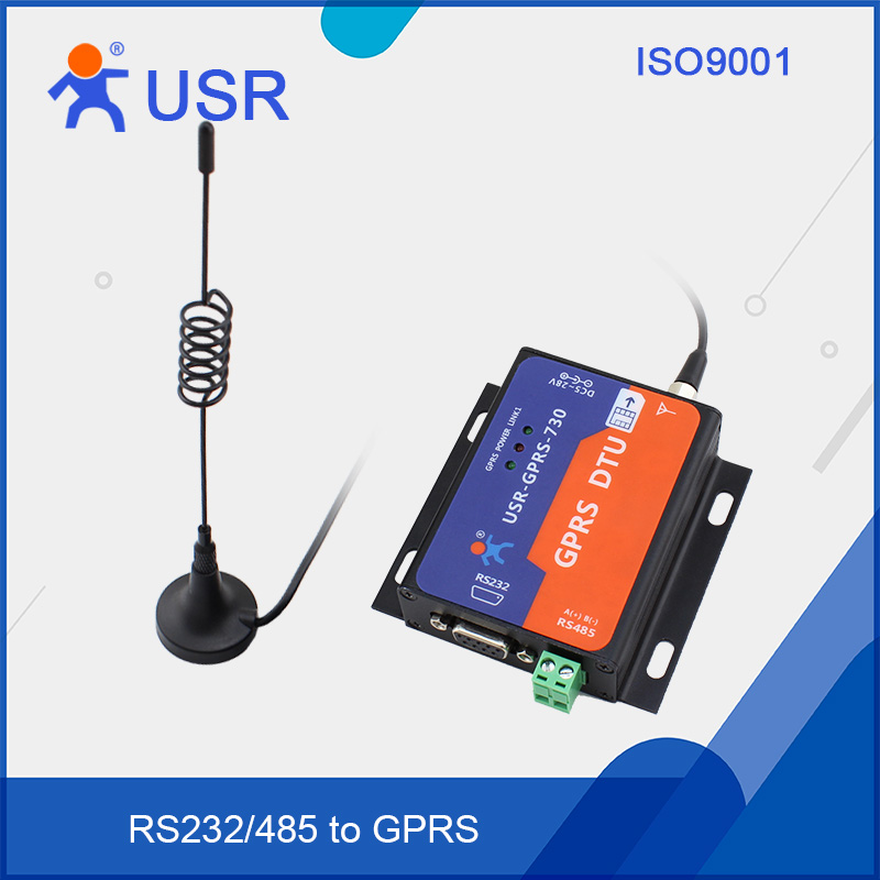 RS232 RS485 GSM GPRS Modem