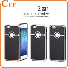 Gentlemen Leather Series Premium Heavy Duty Defender Hybrid 2 in 1 Frame TPU Cover for iPhone 5 6 6s plus Bumper Phone Case