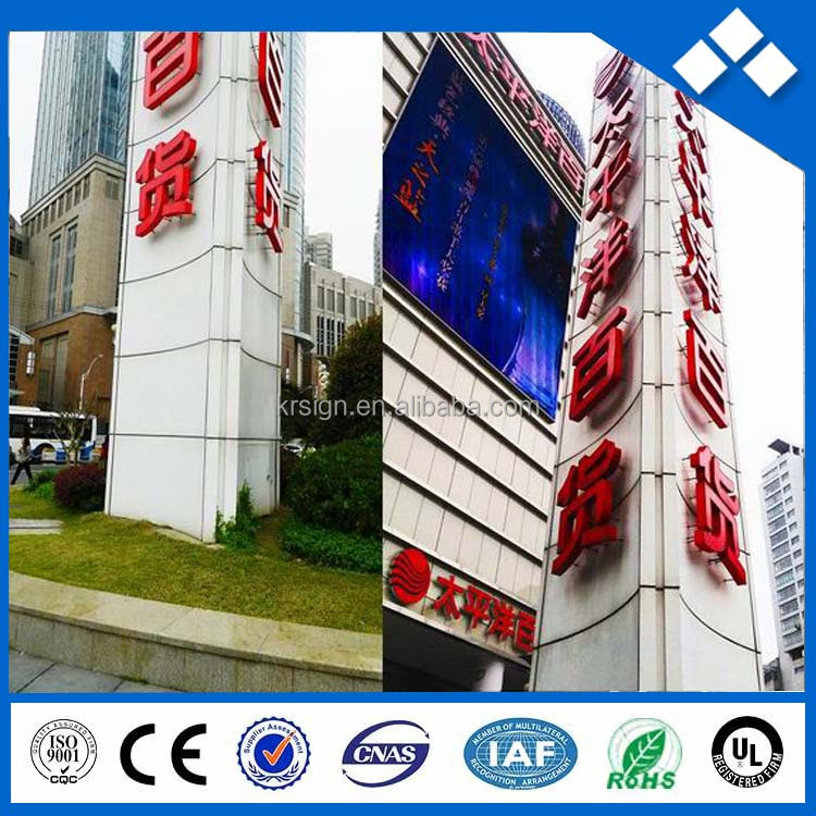 Custom 4s dealer outdoor waterproof anti-wind plated lighting 3D led pylon sign
