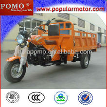 High Quality 2013 Best Closed Cabin Gasoline Motorized New Cheap Popular Cargo Tricycle
