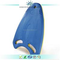 EVA Foam Swimming Learn & Swim Aid Kickboard Swim Floating Pads