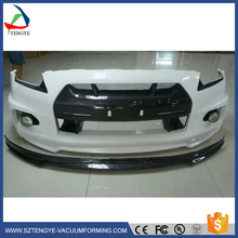 Top Sale offroad car front guard front bumper grille