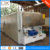 Radio Frequency Wood Drying Kiln Vacuum Timber Kiln For Sale