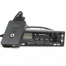 DMC-9088 Car Digital Music Changer (CE FCC RoHS approved)