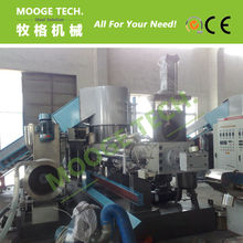 PP PE Recycling Water Ring Pelletizer Machine
