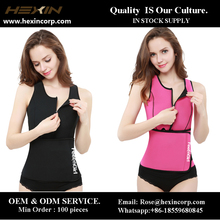 Wholesale Plus size classical women 5 minute shaper