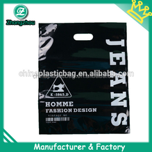 cool black cheap virgin new design industrial heavy duty plastic bags