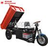 Self-Unloading Battery Powered Tricycle Mini Electric Tipper Dump Truck Price For Sale