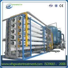 RO swimming pool filter , water desalination machines