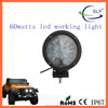 IP67 Offroad ATV Round 7 Inch 60W Siler/Black LED Work Tuning Light