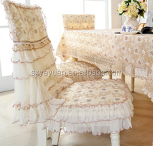 Lace dining table and chair cover fabric chair cushion chair cover