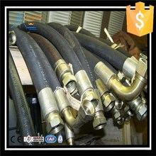 MZ concrete pump flexible hydraulic rubber hose