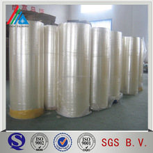 18/20/30 micron double side heat sealable BOPP FILM for Packaging & Lamination