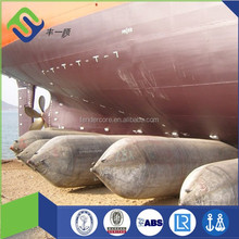 High quality rubber air bladder for ship launching (in various specifications)