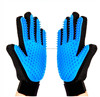 1pc Pet Glove True Touch Five Finger Deshedding Glove Dog Grooming Brush Pet Grooming Gloves