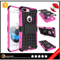 Tyre pattern Dual color Shockproof robot cover case for iphone 7