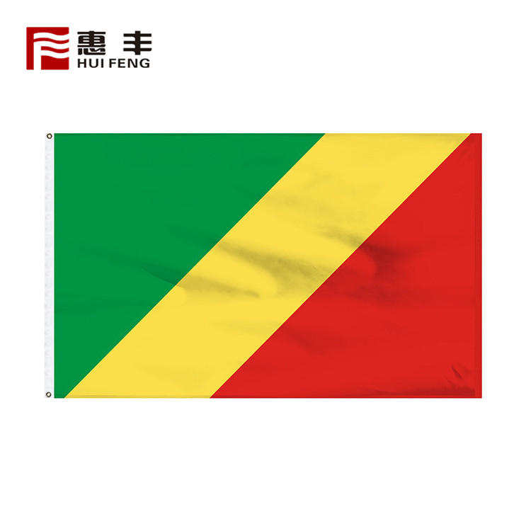 Wetted polyester Congo flag fabric manufacturer , all country logo outdoor national Congo flags