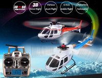 3D + 6G Mode V931 Brushless No-Aileron 2.4G 6CH RC Helicopter with 6 & 3 Axis Double MEMS Gyro.
