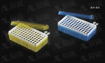 Plastic 0.5ml Centrifuge Tube Box