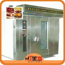 Stainless Steel MJST 230 easy to operate versatile Hot air rotary industrial bread baking oven for sale