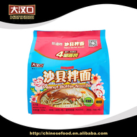 Delicious non-fried wholesale health instant food 2 minute noodles