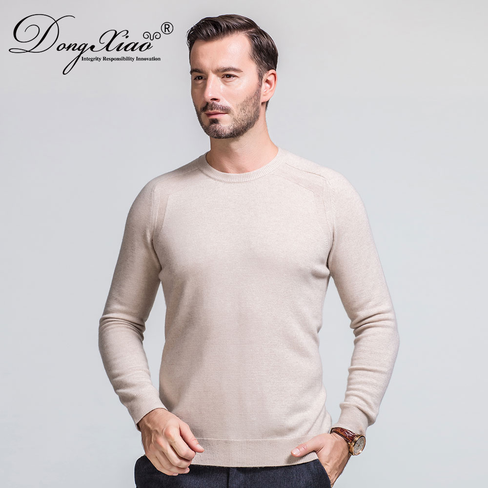 Pure Color Long-Sleeved Latest Design Winter Sweater For Mens Comes Manufacturer