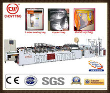 [CHOVYTING]China Manufacturer CWZD-400B Center Sealing Plastic Bag Making Machine/Food Paper Bags Making Machine