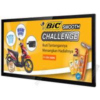 43inch vertical lcd tv advertising display design from china