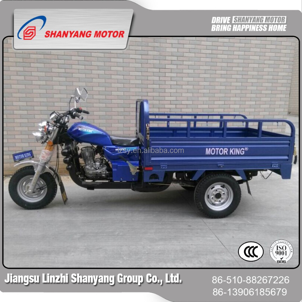 cargo use three wheel motorcycle Single cylinder motorcycle engine 4 cylinder 250cc
