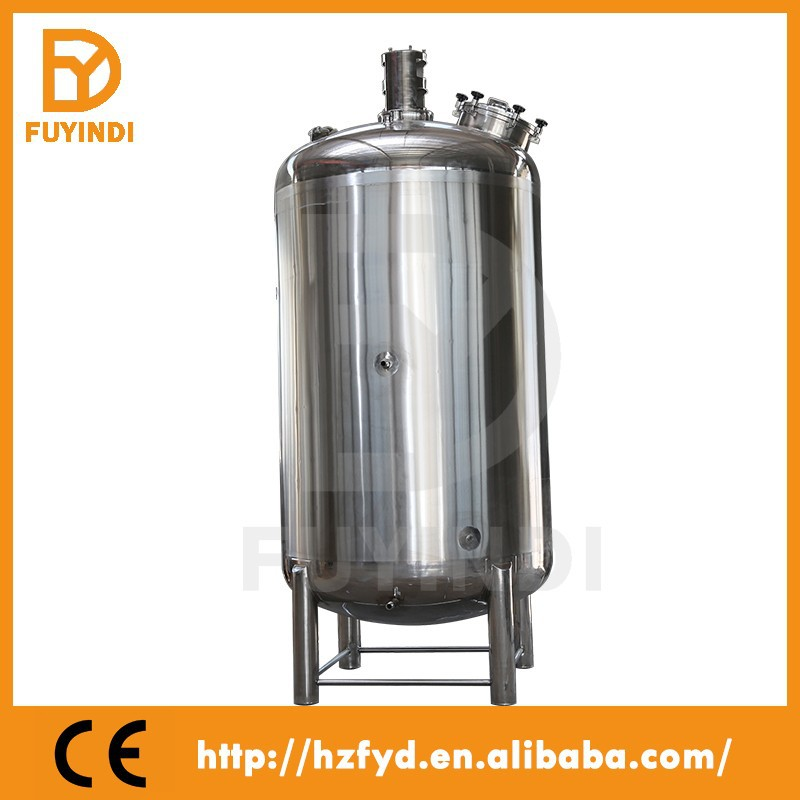 Quality Products Pilot Brewing System