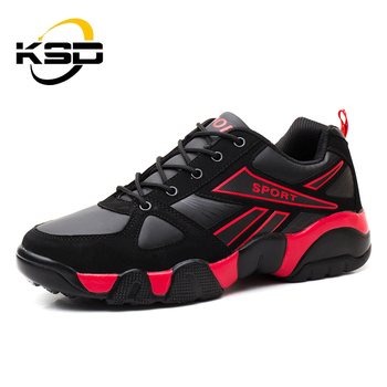 KSD Trend Sports Couple Shoes High Peeling PU Lace-up Basketball Shoes