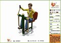 The disabled outdoor fitness equipment TX-J08