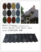 classic style beautiful sand stone coated metal roof tile with high quality