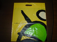 Clothes/shoes/supermarket Die Cut Handle Shopping Bag Everyday Use