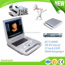 Laptop based fully digital ultrasound unit with additional vaginal probe