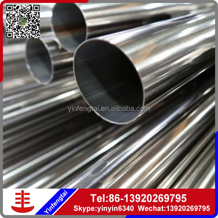 Stainless steel seamless tubing from online shopping alibaba