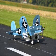 1600mm wingspan F4U Corsair 12CH Electric EPO Foam Giant Scale RC Airplane